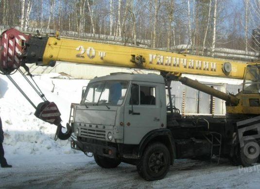 фото Галичанин 20 тонн